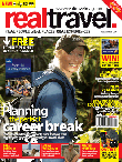 Real Travel magazine first issue