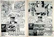Bik K computer cartoon spread Shatter 1984