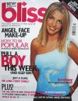Bliss first issue cover