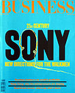 Business March 1990