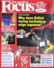 Focus: first issue cover at G+J