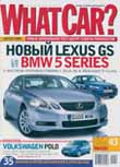 What Car? Russia cover
