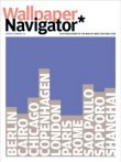 Navigator magzine: first issue cover
